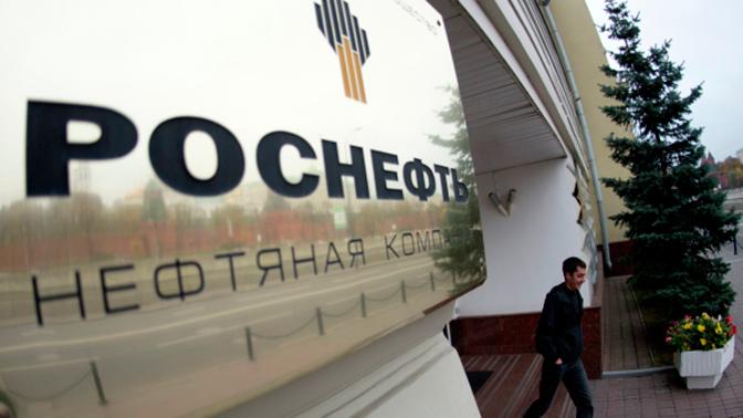 Служба безопасности «Роснефти» выявила злоупотребления в работе представительства в ДФО