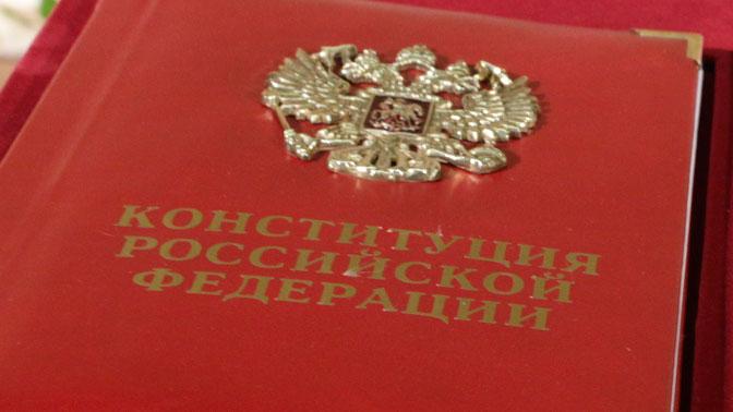 Медведев заявил, что любые поправки в Конституцию должны пройти обсуждение