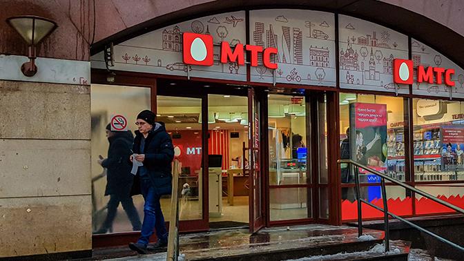 Компания МТС подала иск против Туркмении на1,5 млрд долларов