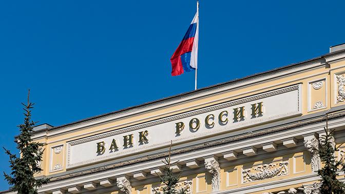 Центробанк отозвал лицензию у банка «Аспект»
