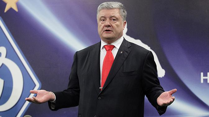 Порошенко назвал сроки проведения выборов в Донбассе