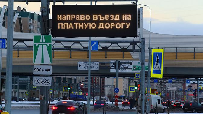 «Автодор» повысил тарифы для платных дорог