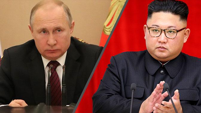 В Кремле подтвердили подготовку встречи Путина с Ким Чен Ыном