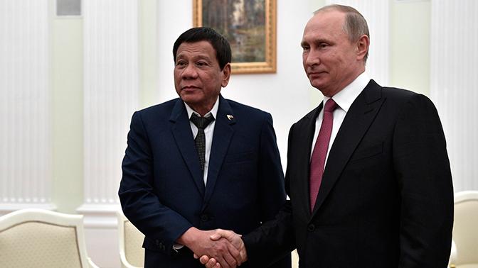 Власти Филиппин анонсировали встречу Дутерте и Путина