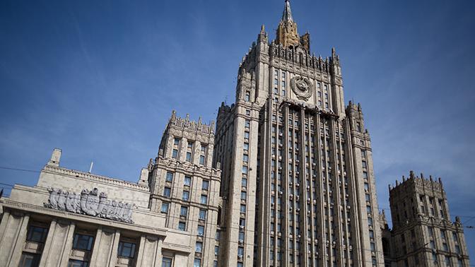 МИД РФ обвинил Украину в использовании ситуации вокруг Керченского пролива