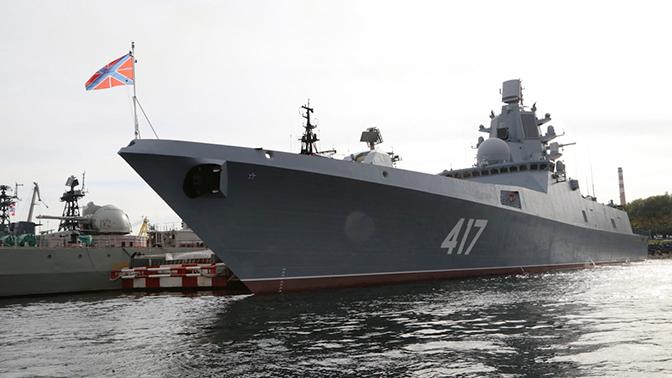 Будущее российского флота: в Китае оценили фрегат «Адмирал Горшков»