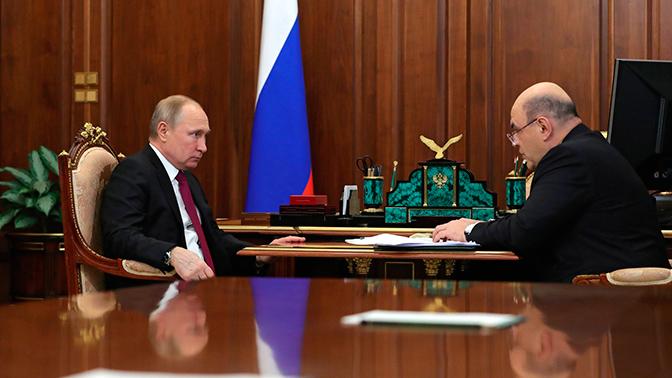Глава ФНС доложил Путину о крупнейших за пять лет налоговых сборах