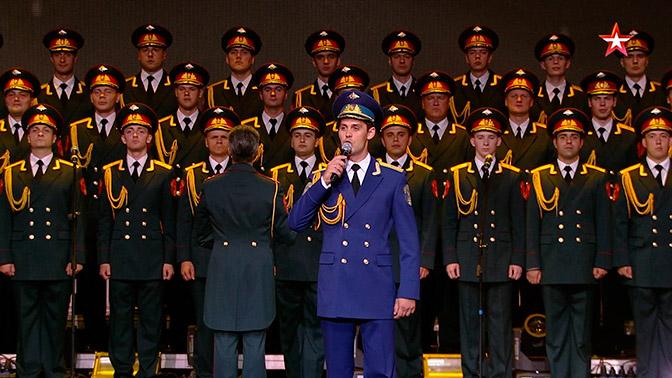 «100 лет Кремлевскому училищу». Праздничный концерт