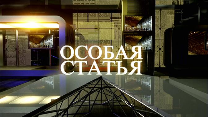 Украина: любовь на линии огня