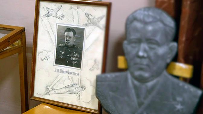Евгений Преображенский