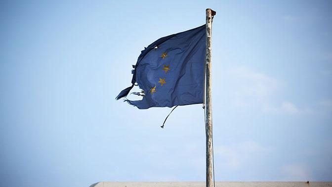 Раскол в ЕС
