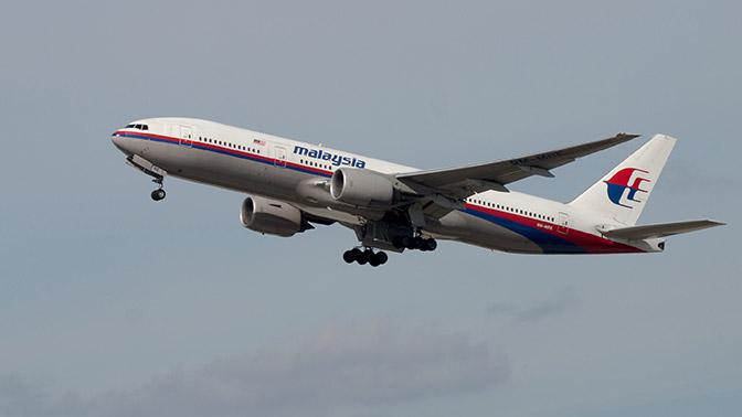 Малайзийский Boeing. Четыре года лжи