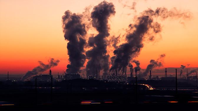 Тайны атмосферы. Как нам отравляют воздух