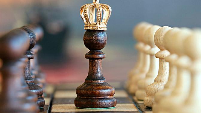 Шах Королю