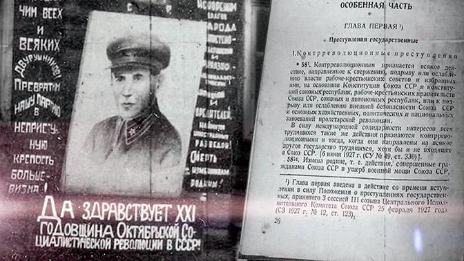 Николай Ежов. Падение с пьедестала