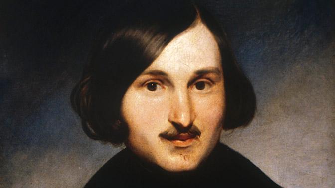 Тайна завещания Гоголя. Роман со смертью