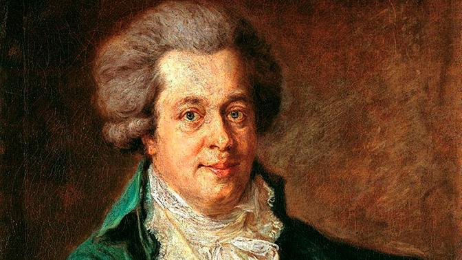 Моцарт. Смертельный мотив