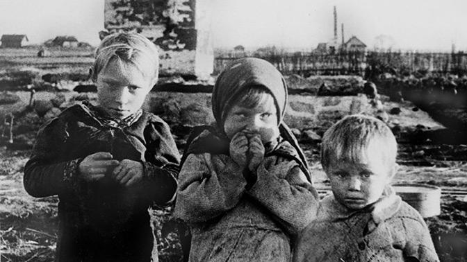 Детская кровь для Вермахта