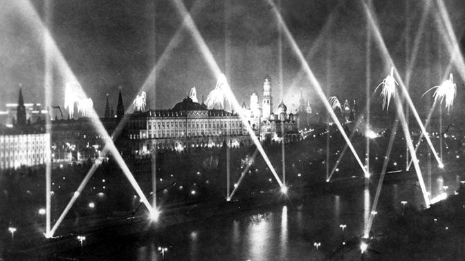 Сила тока. Битва за Москву