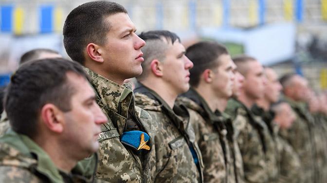 Украинская армия уклонистов
