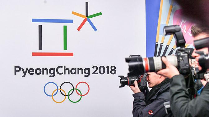 Выпуск от 09.12.2017 г. Наши олимпийские спортсмены – партизаны за линией фронта