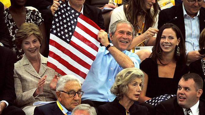 Клан Бушей. Семейные тайны
