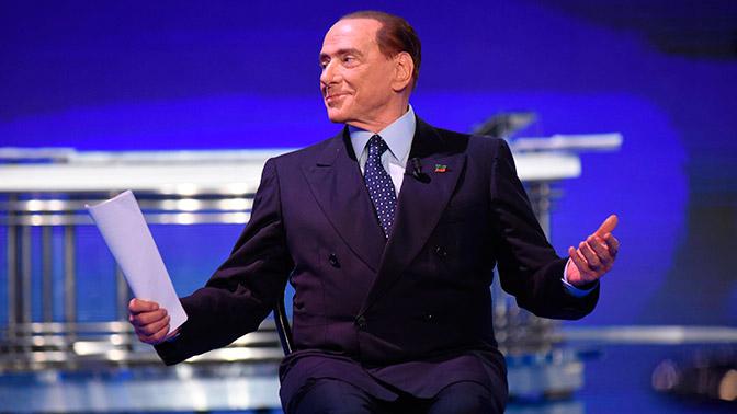 Берлускони. Роман с Россией