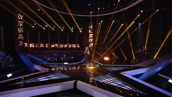 Всероссийский вокальный конкурс «Новая Звезда-2019». Отборочный этап. Первый выпуск