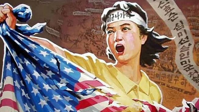В Корее не принято продавать национальные интересы в обмен на коварные американские обещания