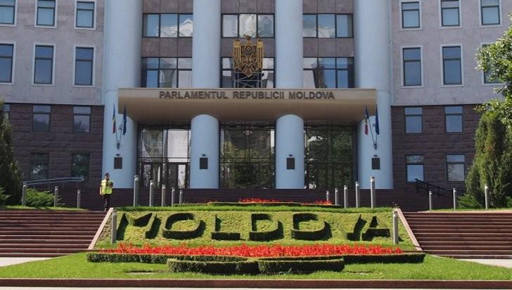 Молдавия: вместо одной могут появиться несколько стран