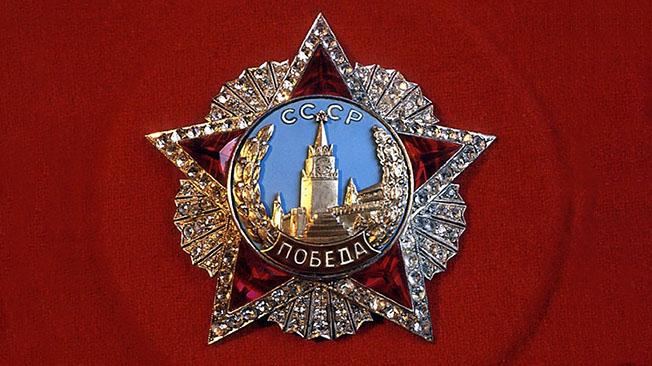 Высший полководческий орден - орден «Победы»
