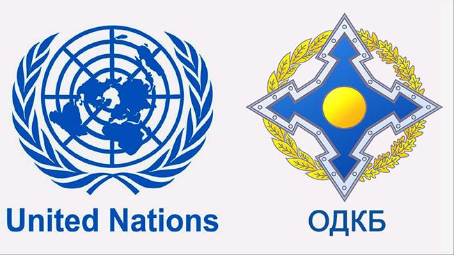 ОДКБ и ООН: противостоять терроризму можно только сообща