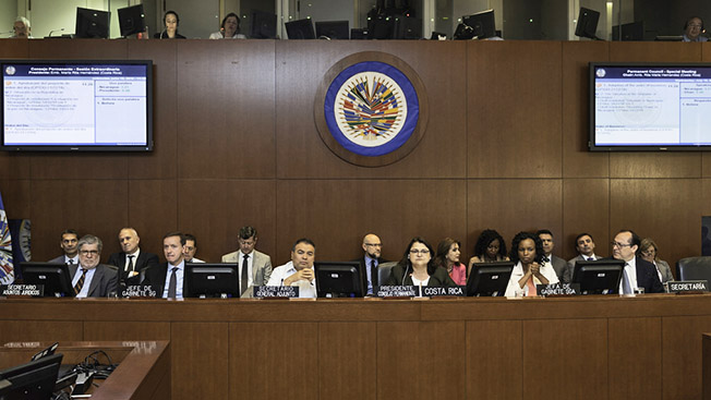 Майдан в Никарагуа: США готовят госпереворот в стиле «Light»