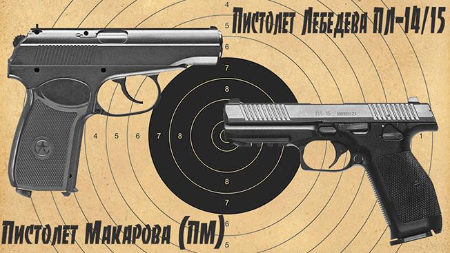 ПМ против ПЛ: лебединая песня «Макарова»?