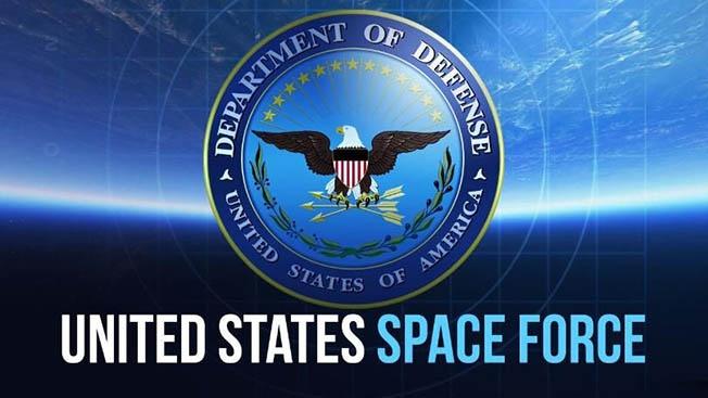 Космические войска США: почему нам не страшно