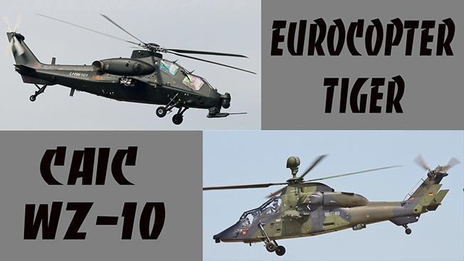 CAIC WZ-10 против Eurocopter Tiger: европейские «мозги» решают все