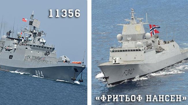 «Фритьоф Нансен» и проект 11356: решительный удар «Калибров»