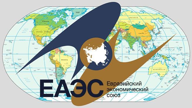 «Большая Евразия»: экономический союз в российских координатах
