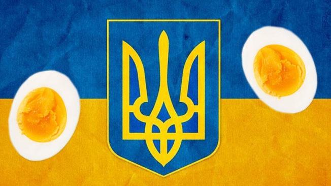 Украина: те же яйца, только вид сбоку