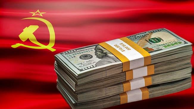 Золото партии: чем завершились поиски «чёрной кассы» КПСС