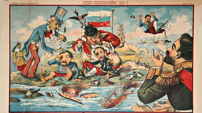 Русско-японская война в  финансовом измерении