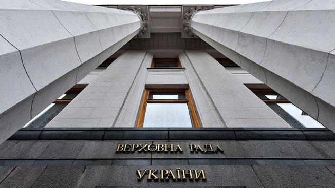 «Нерассказанная история» и выборы на Украине