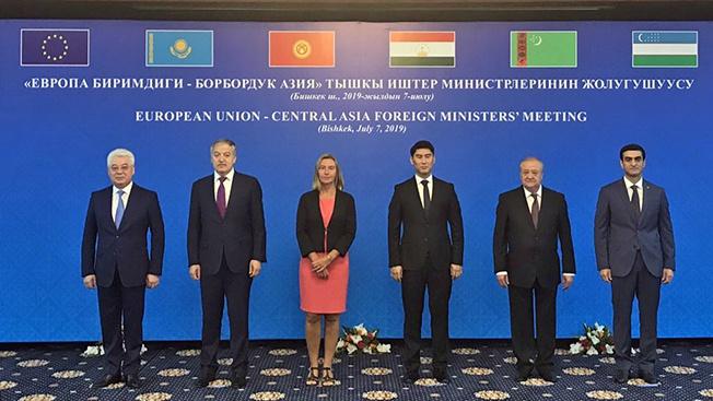 Евросоюз - Центральная Азия: не всё так просто, как кажется