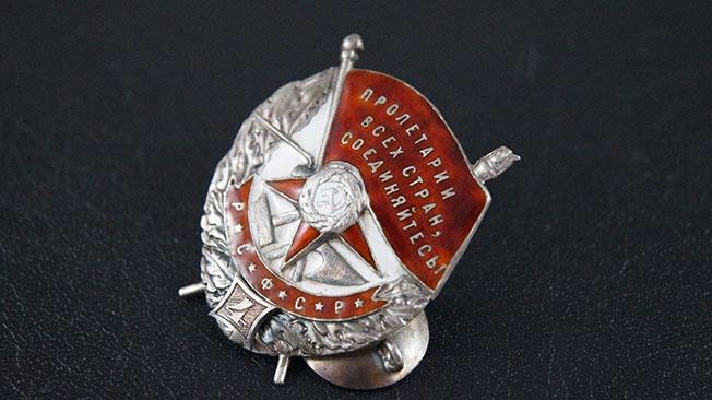 Первый советский орден