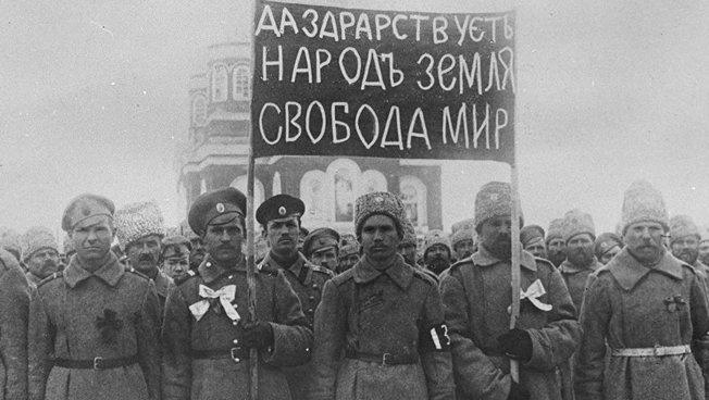 Армия и гражданское общество после Февраля. Брестский мир