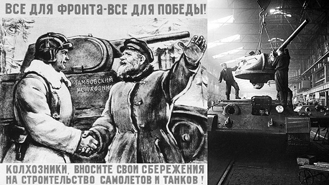 Каждый шестой самолёт или танк построен на частные взносы