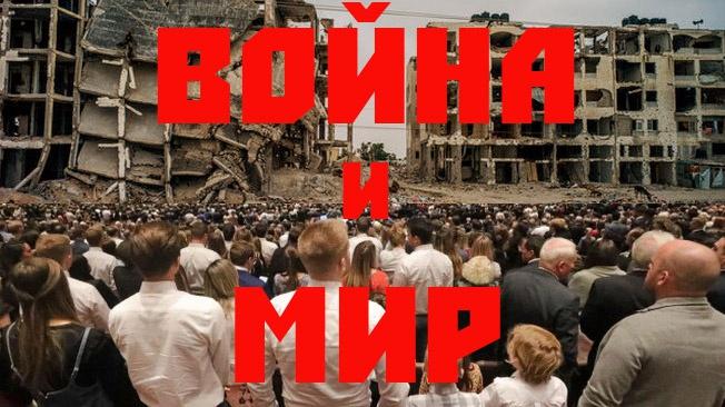 Украина: «Спасибо Демпартии США родной за то, что сделала со мной»