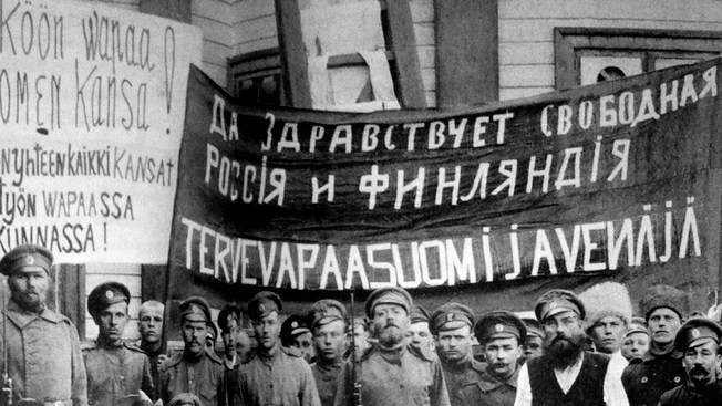 Как большевики земли у России отторгали