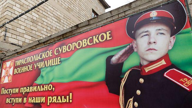 Приднестровские наследники Суворова