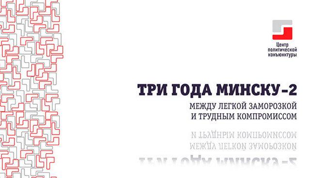 """""""Звезда"""" публикует уникальный документ о реальном положении дел в Донбассе"""